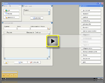 Come attivare il video tutorial di Eumed